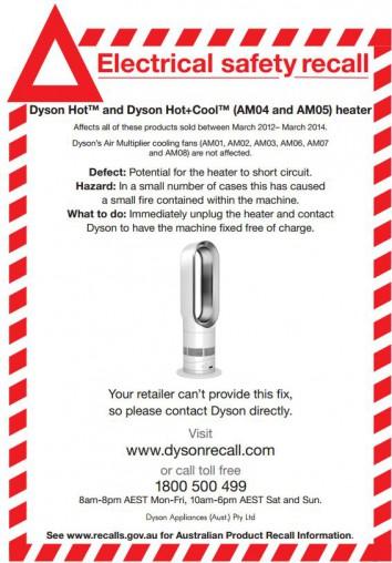 Dyson Hot + Cool recall